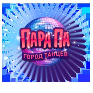 Parapa (რუსეთი)
