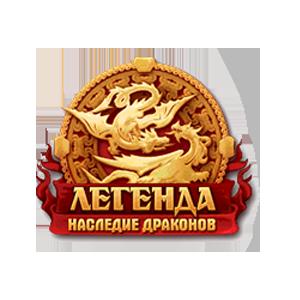 Legenda Minor (რუსეთი)