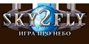 სათამაშო სერვისები Sky2Fly (რუსეთი)
