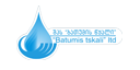 water ბათუმის წყალი